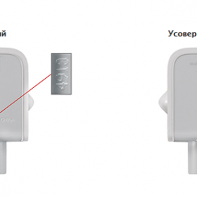 Программа по обмену адаптеров штепсельной вилки для настенной розетки переменного тока Apple