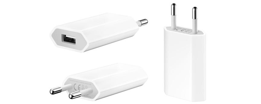 Программа приема USB-адаптеров питания Apple