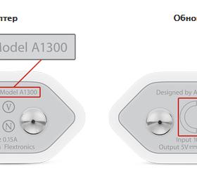 Программа замены адаптеров питания Apple USB мощностью 5 Вт для Европы