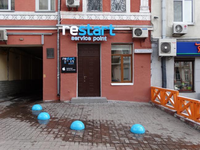 ReStart, Киев, Владимирская 81а