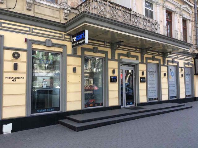 ReStart, Одесса, Ришельевская 43