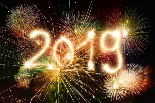 График работы на Новогодние праздники 2018-2019
