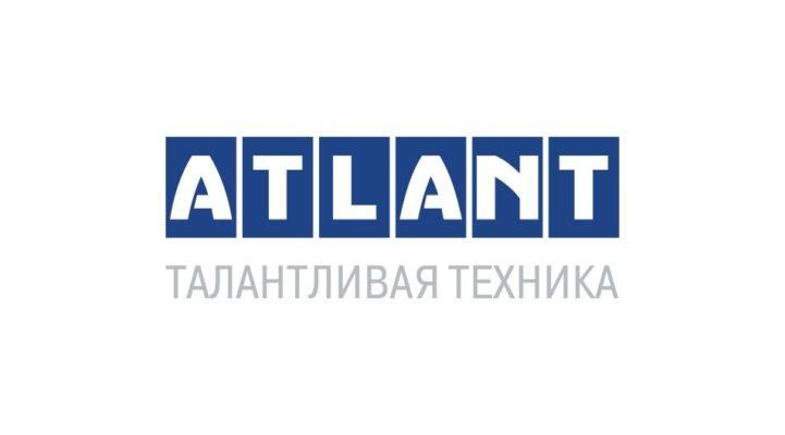 Гарантийный ремонт техники Атлант