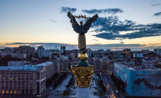 Изменение режима работы киевского офиса